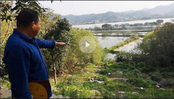 墓地风水视频阴宅地理教学